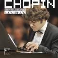 ショパン: 練習曲集 Op.10 & 25