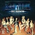 You Think: Girls' Generation Vol.5