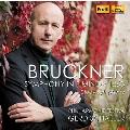 Bruckner: Symphony in F minor 1863 - Study Symphony