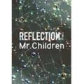 Mr.Children 「REFLECTION {Naked}」 ギター弾き語り