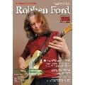 レジェンダリー・ギタリスト 特集●ロベン・フォード