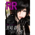 ROCK AND READ Vol.59