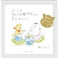 きょうの猫村さん 2018年 卓上カレンダー