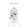 かいじゅうずかん / 復刻版 [BOOK+CD]