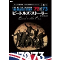 ビートルズ・ストーリー Vol.11 1972-1973