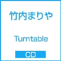 Turntable CD