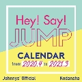 Hey!Say!JUMP2020.4―2021.3オフィシャルカレンダー
