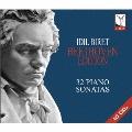 Beethoven: Piano Sonatas No.1-No.32