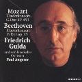 モーツァルト:ピアノ協奏曲第17番 ベートーヴェン/ピアノ協奏曲第2番
