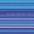 千住明/サウンドトラックス1988~1997