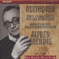 ベートーヴェン:ピアノ・ソナタ全集