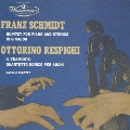 フランツ・シュミットピアノ五重奏曲ト長調