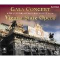ウィーン国立歌劇場再建50周年記念ガラ・コンサート