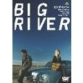 ビッグ・リバー[BCBJ-2752][DVD] 製品画像