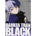 DARKER THAN BLACK -黒の契約者- 2