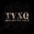 TVXQ non-stop mix Vol.1