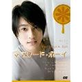 ママレード・ボーイ プレミアム DVD-BOX(5枚組)