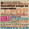 冨田恵一 WORKS BEST~beautiful songs to remember~<通常盤>
