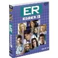 ER 緊急救命室<サーティーン>セット2