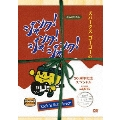 SPARKS GO GO 20th Anniversary Special 「JUNK! JUNK! JUNK!∞ 2010」