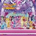 Come on! プリキュアオールスターズ / プリキュアオールスターズDXメドレー for 3D theater [CD+DVD]