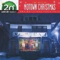 モータウン・クリスマス・ベスト