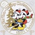ギフト・フォー・ユー・ディズニー・クリスマス [CCCD]