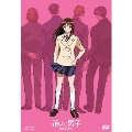 花より男子 DVD-BOX<初回生産限定版>