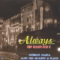 Always/BIG BAND BIG 5/NOBUO HARA and HIS SHARPS & FLATS<紙ジャケット仕様盤>