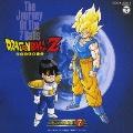 ドラゴンボールZ ヒット曲集7-The Journey Of The 7 Balls-<完全限定生産盤>