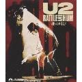 U2魂の叫び