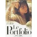 ZARD Le Portfolio 1991-2006