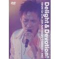 Delight & Devotion! Hiromi Go Live 35th Anniversary Celebration 2006