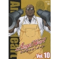 Angel Heart Vol.10