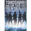 2nd LIVE TOUR 2007 ~Five in the Black~<通常盤>