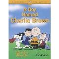スヌーピーとチャーリー DVD