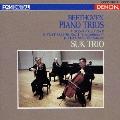 ベートーヴェン:ピアノ三重奏曲 第3番 変ホ長調 第4番≪街の歌≫ 変ホ長調WoO.38
