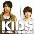 「KIDS」オリジナル・サウンドトラック