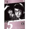 探偵事務所5 Another Story 2nd SEASON File 4