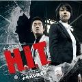 韓国ドラマ「H.I.T.[ヒット]-女性特別捜査官-」オリジナル・サウンドトラック