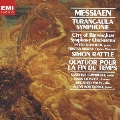 メシアン:トゥーランガリーラ交響曲 世の終わりのための四重奏曲