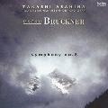 ブルックナー:交響曲 第8番<ハース版>