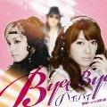 バイバイ  [CD+DVD]
