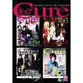 Japanesque Rock Collectionz Aid DVD 「Cure」 Vol.5
