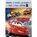 カーズ DVD+microSDセット [DVD+microSD]