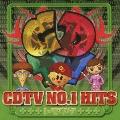 CDTV NO.1 HITS トモウタ