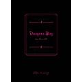 【ワケあり特価】恋して悪魔 ~ヴァンパイア★ボーイ~ DVD-BOX
