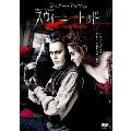 スウィーニー・トッド フリート街の悪魔の理髪師 DVD
