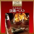 演歌ベスト CD