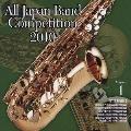 全日本吹奏楽コンクール2010 Vol.1 中学校編I